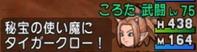 dq10000021