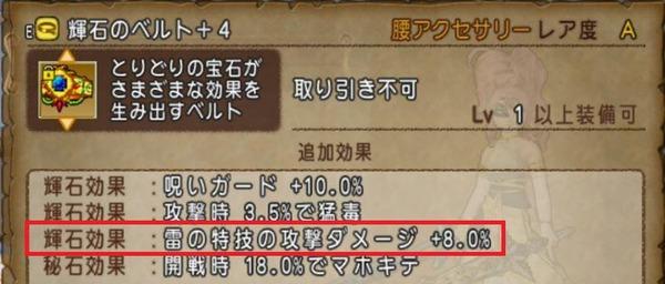 バトマス片手剣03