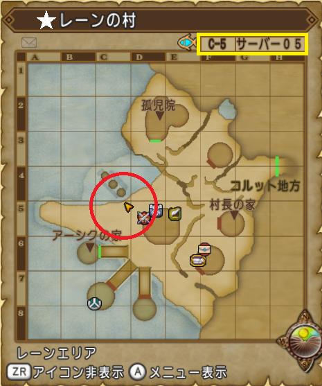 レーン地図