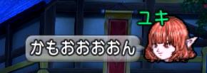 ミニゲーム5