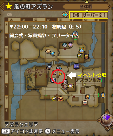 イベント会場地図1