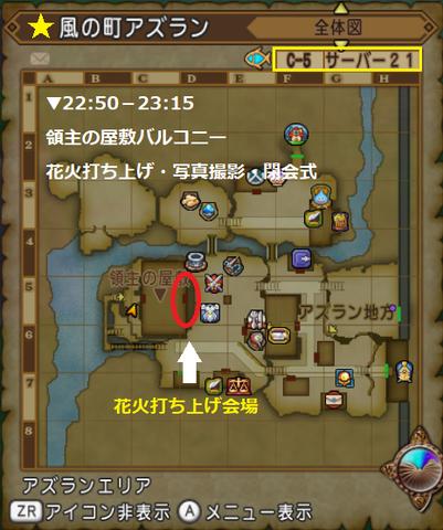 イベント会場地図2