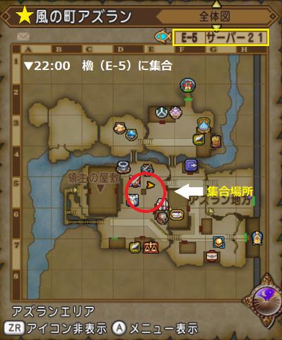 イベント会場地図(集合場所)