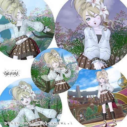 春コーデ2019(タンブラー×レギオン)