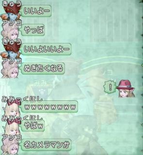 2019-05-16噛み神アンコちゃん3