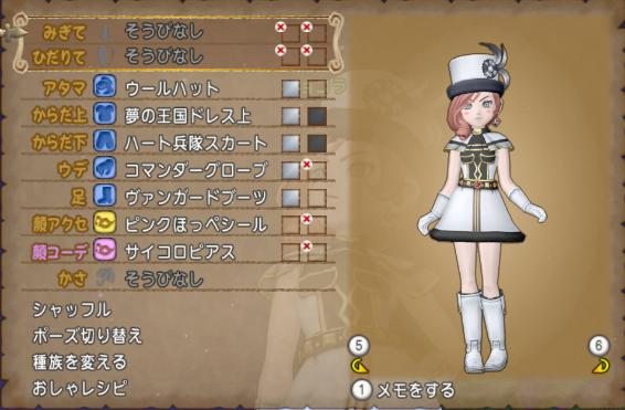 夢の王国ドレス上×ハート兵隊スカート1