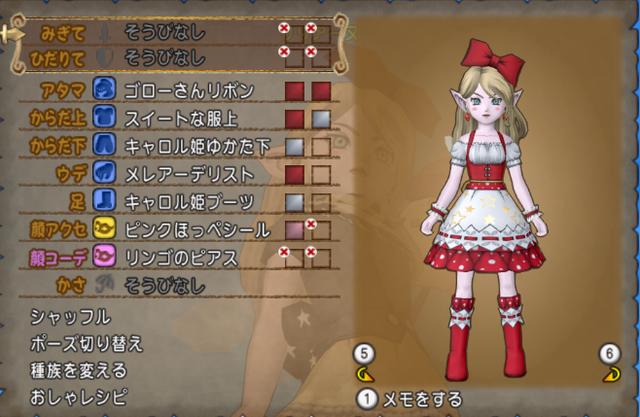 スイートな服上×キャロル姫ゆかた下1