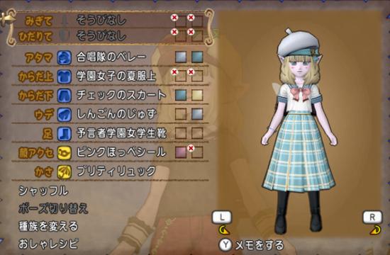 学園女子の夏服上×チェックのスカート4