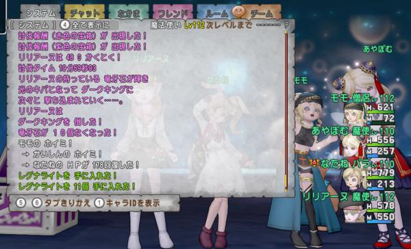 2020-02-05DKⅤ魔法構成クリア!