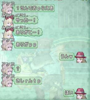 2019-05-16噛み神アンコちゃん1
