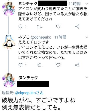 Screenshot_20180728-0023281