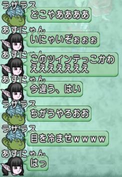 スクリーンショット (2376)
