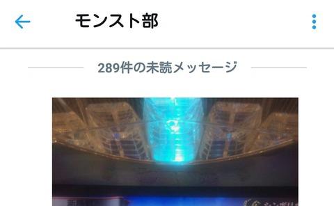 screenshotshare_20170528_131208