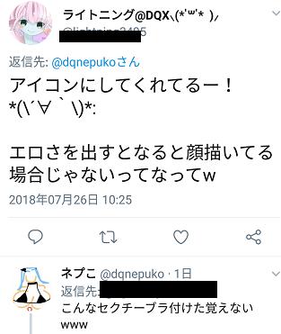 Screenshot_20180728-0025561