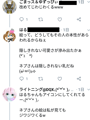 Screenshot_20180728-0026111