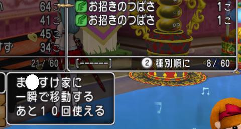 スクリーンショット (11)1