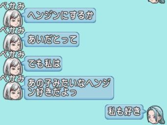 スクリーンショット (298)