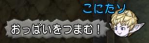 スクリーンショット (2511)