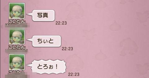 Screenshot_20200802_035459
