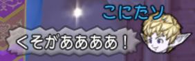 スクリーンショット (248)