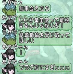 スクリーンショット (2374)