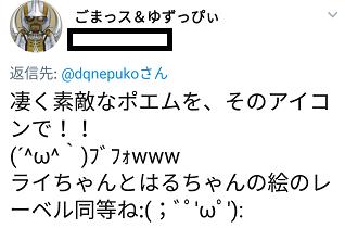Screenshot_20180728-0025141