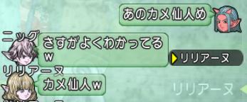 スクリーンショット (2483)