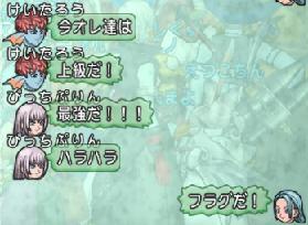 スクリーンショット (2381)