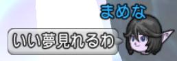 スクリーンショット (2298)