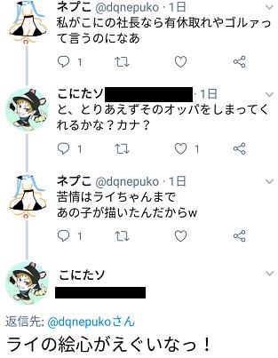 Screenshot_20180728-0024421