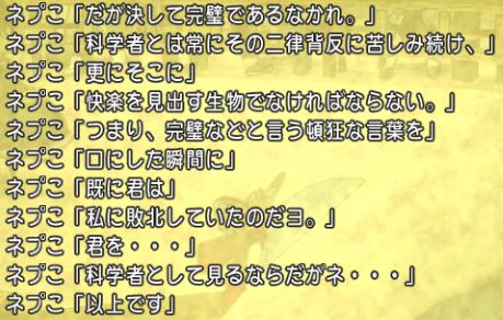 スクリーンショット (52)