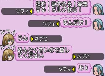 スクリーンショット (2486)