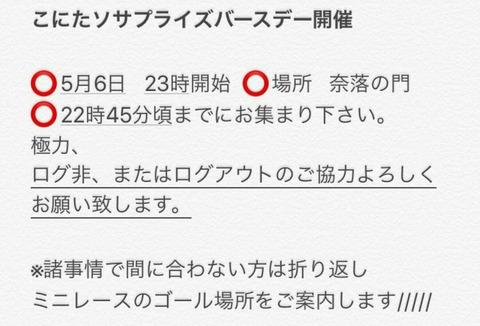 screenshotshare_20170507_021452