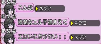 スクリーンショット (2521)