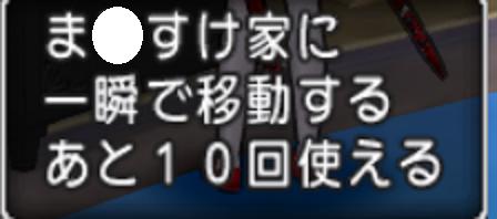 スクリーンショット (11)11