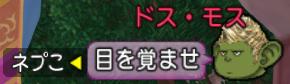 スクリーンショット (2289)