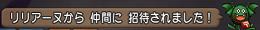 スクリーンショット (2479)