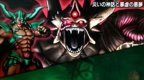 邪神の宮殿001