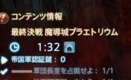 0001 - コピー - コピー - コピー - コピー - コピー (2)