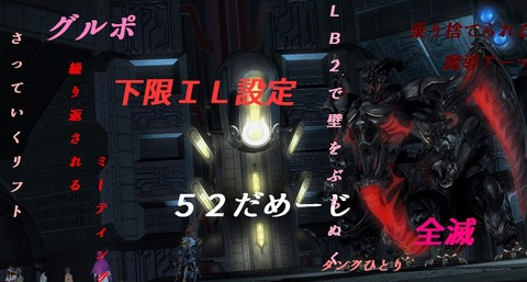 0001 - コピー - コピー - コピー - コピー - コピー (3)