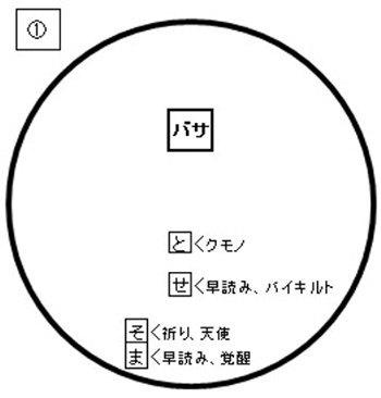 0c72bb2c.jpg