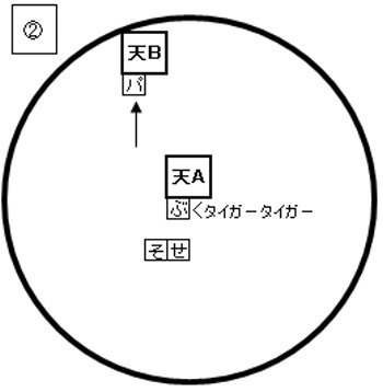 1b4f62f4.jpg