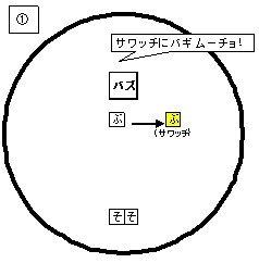 2790c432.jpg