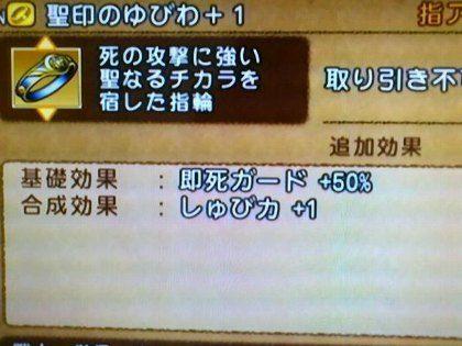 8cccf13b.jpg