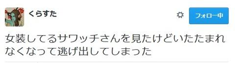 omedeto - コピー