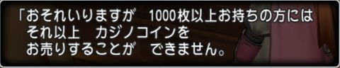 amarecco0050