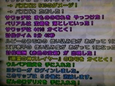 f0cc4a12.jpg