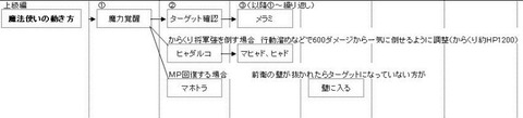 f6c572b0.jpg