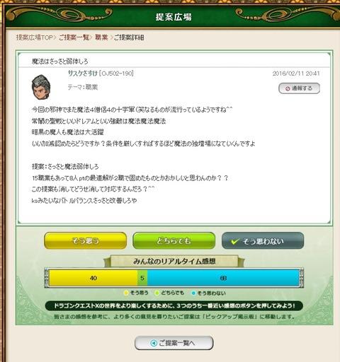 サスケさすけ[OJ502-190]