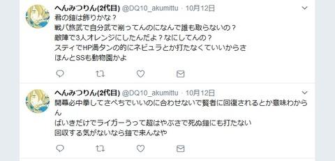 晒しページ@みつどもえー[QY464-626]